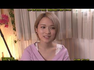 WANZ822 Sora SHIINA