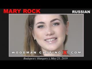Mary rock [pornmir, порно вк, new porn vk, hd 1080, russian, anal, bondage, casting, hardcore]