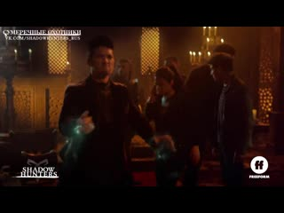 Shadowhunters  Watch The 2  Hour Series Finale  Extended Trailer RUS SUB