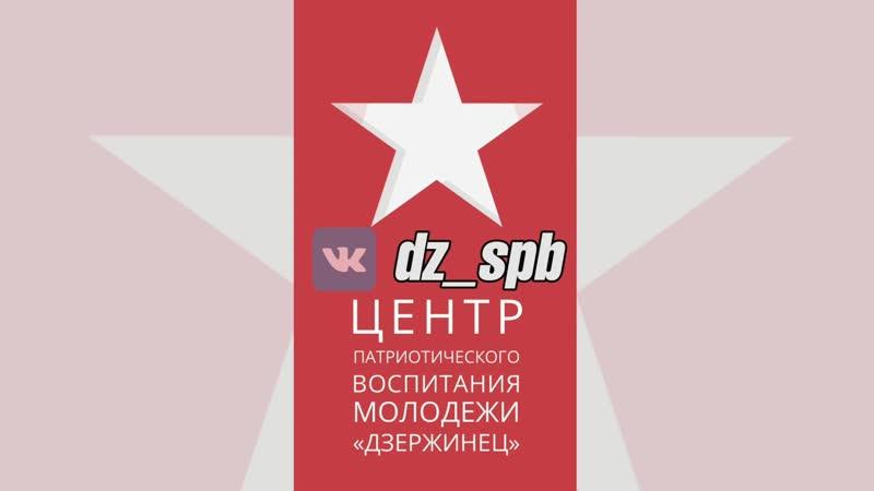 2020 05 17 пилотный проект СПбГБУ Дзержинец для волонтеров ГДИ 3м10с 1080p