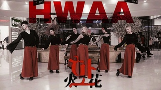 [K-POP IN PUBLIC   ONE TAKE] (여자)아이들((G)I-DLE) - '화(火花)(HWAA)'    Dance Cover by Five Yuan