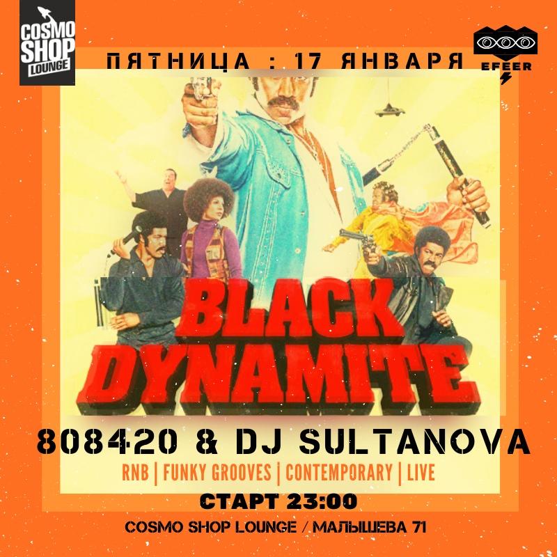 Афиша Black Dynamite