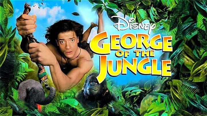 Джордж из джунглей HD комедия приключения 1997
