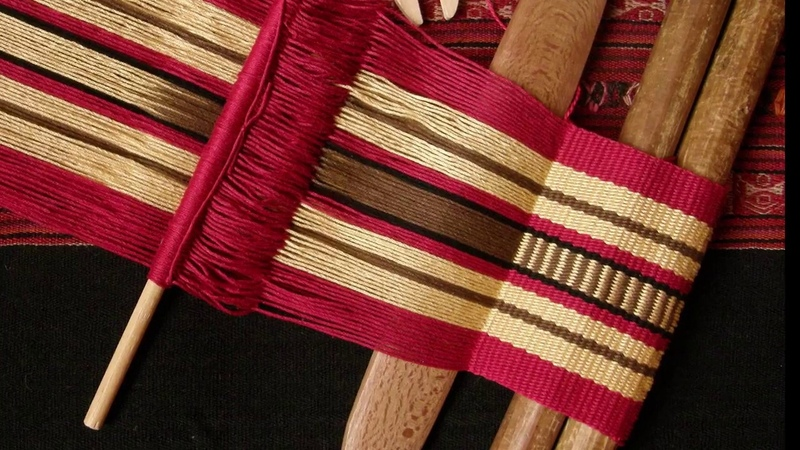 Introduction to Backstrap Weaving by Laverne Waddington preview