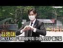 2021 Папарацци › Прибытие Ёндэ на концерт мира от канала KBS