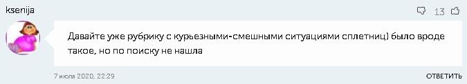 https://sun9-19.userapi.com/Z384PxLKw3zP2brcrxSQgX3Dx084hpm4yODyqg/e6AYEXJnuaM.jpg