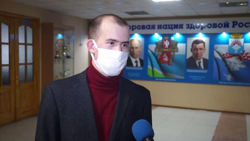 К приему детей готова В серовской спортивной школе проверили соблюдение санитарных норм