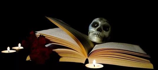 Book of ra відэа