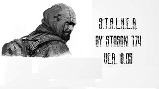 [Стрим] - .: Call of Chernobyl by Stason 174 ver.