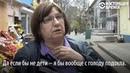 Если бы не дети, с голоду бы подохла : пожилые россияне о своей пенсии, Путине и Медведеве