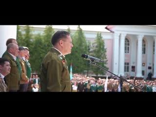 """Открытие Всероссийской студенческой стройки """"Мирный атом"""" - 2019"""