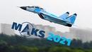 Авиасалон МАКС-2021 Короткий взлёт истребителя МиГ-35, пилотаж и посадка без передней стойки шасси