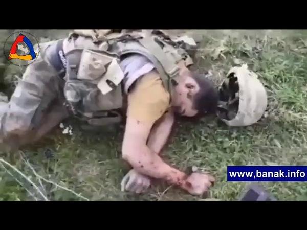 Азербайджанцы не забирают трупы своих солдат в Карабахе чтобы скрыть жертвы
