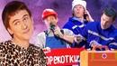 Мыльная опера - Уральские Пельмени - Смехбук