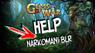 Narkomani BLR - HELP gems of war!