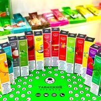 Табацкий премиум одноразовые электронные сигареты одноразовые электронные сигареты masking high