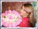Фотоальбом Юлии Бобровой