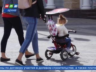 Более 44 тысяч крымских семей улучшили жилье с помощью маткапитала
