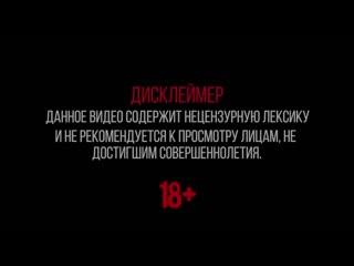 VERSUS GAZ  Грязный Рамирес VS Mufasah (BPM) (720p).mp4