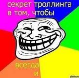 Коля Абрамов фото №2
