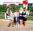 Фотоальбом Арины Асафьевой