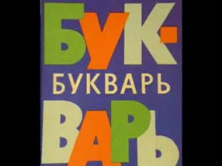 Для тех кто вырос в 90-е))) ностальгия