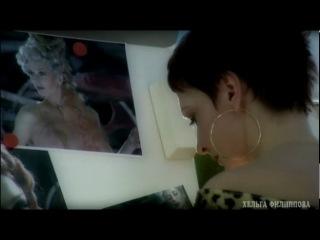 Нарезка фильма Никаких других желаний Хельга Филиппова