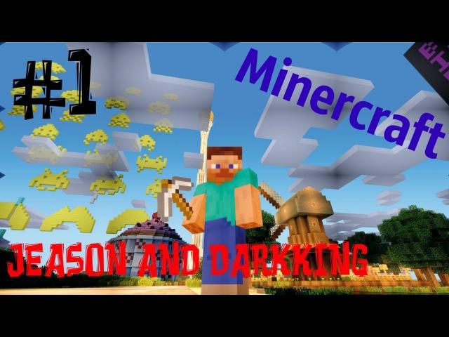 Minecraft 1(Jeason и DarkKing)-Потрясный Домик