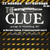 Осенний концерт The Glue в Москве!