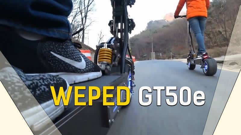 WEPED GT50E