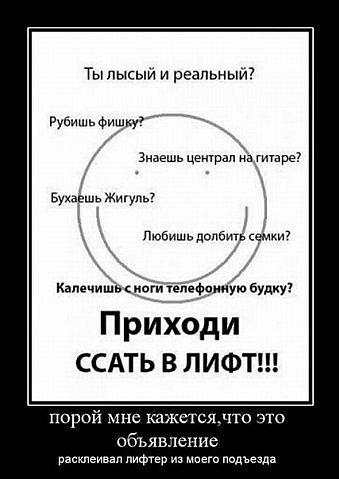 Вася Гайфуллин фото №40
