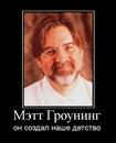 Личный фотоальбом Максима Ковалевского