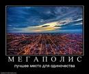 Личный фотоальбом Олега Дранова