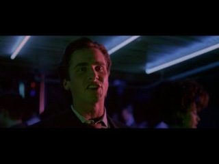 """отрывок из фильма """"Американский психопат"""""""