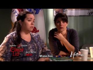 Армейские жены 6 сезон 9 серия