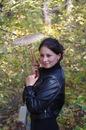 Фотоальбом человека Натальи Вусовой