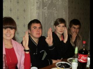 истэлек))