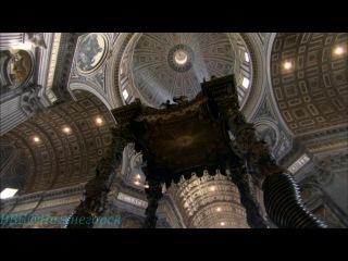 BBC Барокко! От собора св.Петра до собора св.Павла (1). Италия (Документальный, 2009)