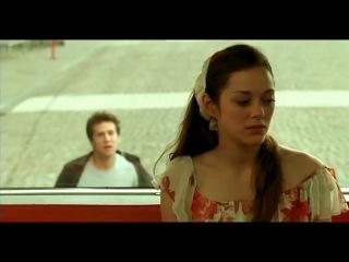 Влюбись в меня если осмелишься / Jeux d'enfants / Love Me If You Dare (2003)