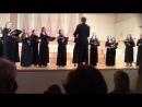 Колледж им.Гнесиных переложение для женского хора В.Самарина. Ты помнишь ли вечер Дирижирует студент 2 курса Михаил