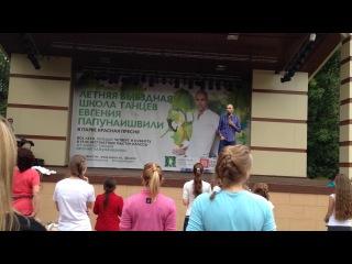 Танцы в парке Красная Пресня. Е. Папунаишвили