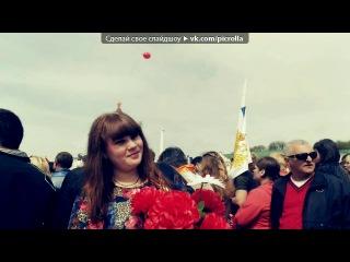 Gygygy под музыку Бьянка Мелодия 2014 Picrolla
