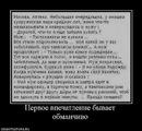 Личный фотоальбом Павла Сидюка