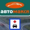 Автомакси - профессиональный кузовной ремонт