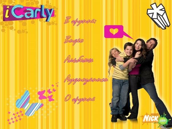 Australijski show dating 2008