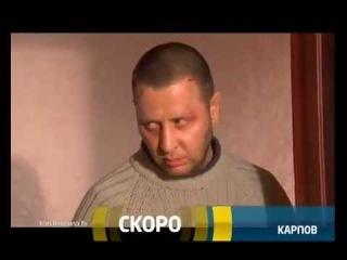 Сериал Карпов анонс (трейлер) №4