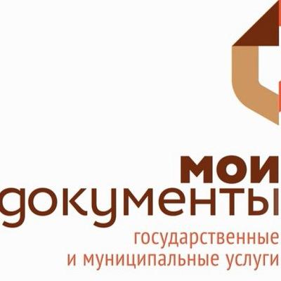 Справка для водительского удостоверения в зао Ивантеевка