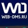 Создание сайтов в Серпухове