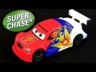Cars 2 Vitaly Petrov Super Chase Ultimate Mattel Disney Russian Racer Тачки 2