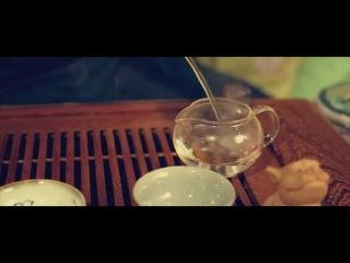 Димон Дабл Ди - Путь чая